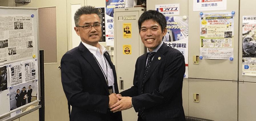 一般社団法人福岡県損害保険代理業協会
