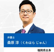 kkuwahara