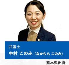 knakamura